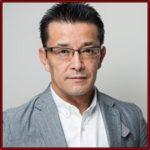 榊原信行 経歴 学歴